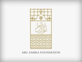 abu-zahra-logo