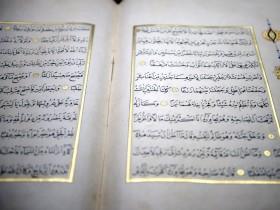 arabic-reading