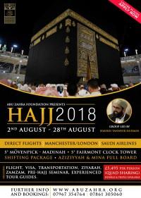 HAJJ-2018-Abu-Zahra-v2-w-shaykh-tanveer