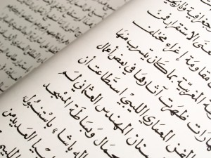 Arabic Part-time