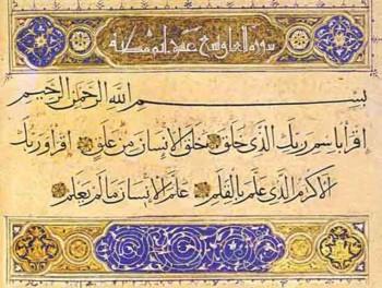 Iqra-Surah-Alaq-96.1-5