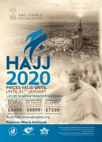 Abu Zahra Hajj 2020 poster (1)