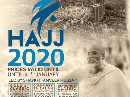 Hajj 2020 - Registration Open