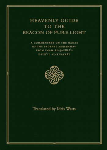 Heavenly Guide to the Beacon of Pure Light Cover