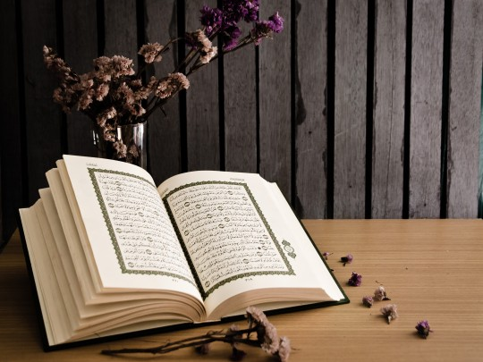Key to Quranic Arabic - Registration Open