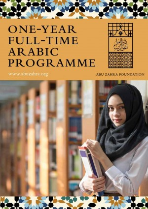 AZF Full-time Arabic 1