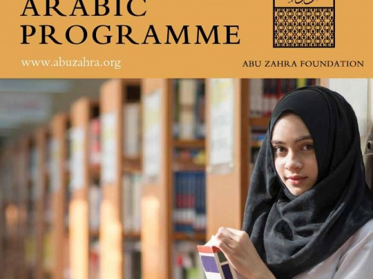 One-year Full-time Arabic Programme